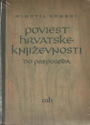 Poviest hrvatske književnosti do Narodnog preporoda