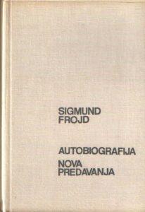 Autobiografija - Nova predavanja za uvođenje u psihoanalizu