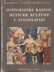 Historijski razvoj muzičke kulture u Jugoslaviji