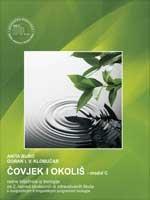 ČOVJEK I OKOLIŠ : modul C - radna bilježnica iz biologije za 2. razred strukovnih ili zdravstvenih škola s dvogodišnjim ili trogodišnjim programom biologije