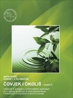 ČOVJEK I OKOLIŠ : modul C - udžbenik iz biologije s multimedijskim sadržajem za 2. razred strukovnih ili zdravstvenih škola s dvogodišnjim ili trogodišnjim programom biologije