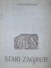 Stari Zagreb 1-12 (mapa)