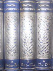 Hrvatska enciklopedija (NDH) 1-5