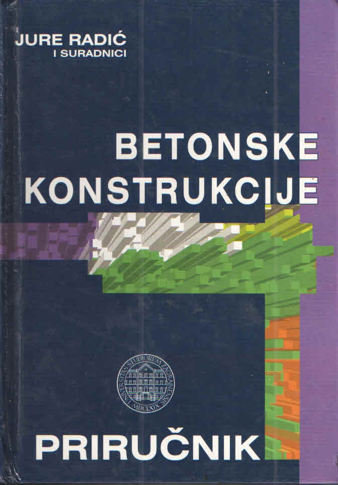 Betonske konstrukcije: priručnik