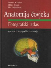 Anatomija čovjeka: Fotografski atlas sustavne i topografske anatomije