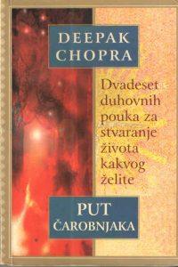 Put čarobnjaka: dvadeset duhovnih pouka za stvaranje života kakvog želite