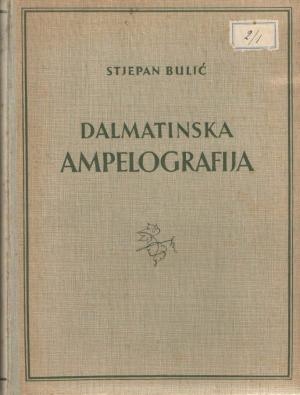 Dalmatinska ampelografija