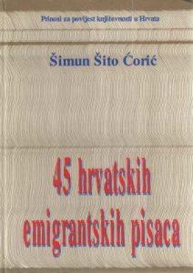 45 hrvatskih emigrantskih pisaca