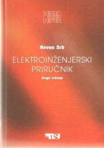 Elektroinženjerski priručnik
