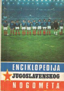 Enciklopedija jugoslavenskog nogometa