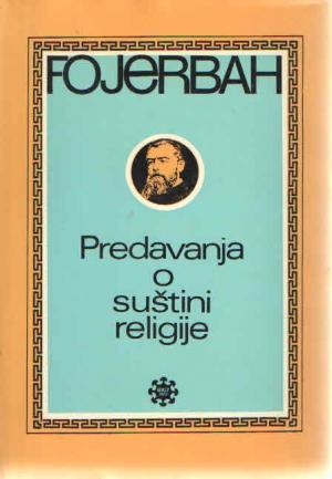 Predavanja o suštini religije
