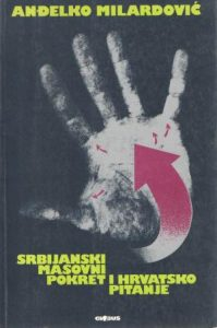 Srbijanski masovni pokret i hrvatsko pitanje