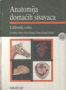 Anatomija domaćih sisavaca: udžbenik i atlas