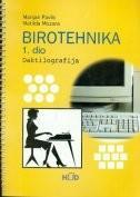 BIROTEHNIKA