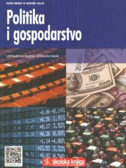 Politika i gospodarstvo: udžbenik za srednje strukovne škole