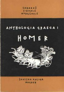 Anthologia graeca: Homer