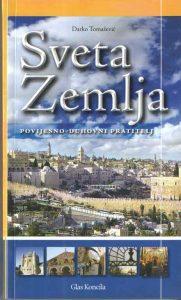 Sveta Zemlja - povijesno-duhovni pratitelj