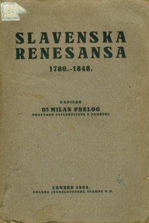 Slavenska renesansa 1780.-1848.