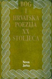 Bog i hrvatska poezija XX. stoljeća