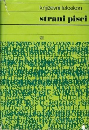 Strani pisci (književni leksikon)