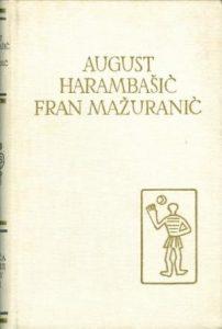 Pet stoljeća hrvatske književnosti