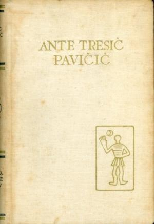 Pet stoljeća hrvatske književnosti br. 61