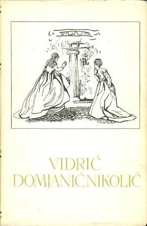 Pet stoljeća stoljeća hrvatske književnosti