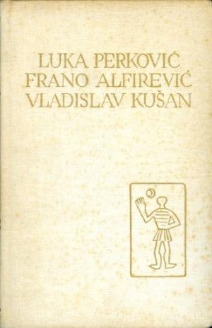 Pet stoljeća hrvatske književnosti br. 114