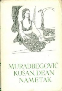 Pet stoljeća hrvatske književnosti br. 108