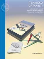TEHNIČKO CRTANJE 1 : udžbenik s multimedijskim sadržajem za tehničko crtanje i nacrtnu geometriju za 1. razred tehničkih škola u području strojarstva i brodogradnje