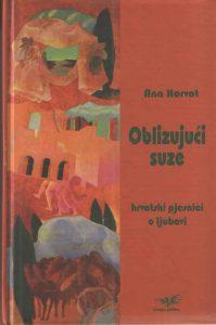 Oblizujući suze - hrvatski pjesnici o ljubavi