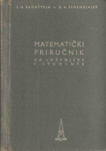Matematički priručnik za inženjere i studente