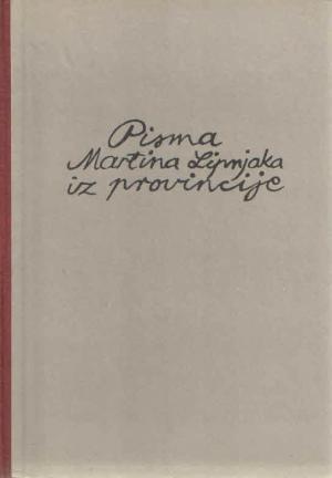 Pisma Martina Lipnjaka iz provincije