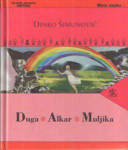 Duga; Alkar; Muljika