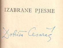 Knjige s potpisom; Prva izdanja
