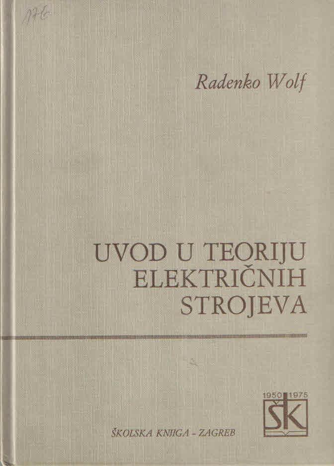 Uvod u teoriju električnih strojeva