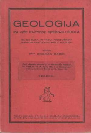Geologija za više razrede srednjih škola